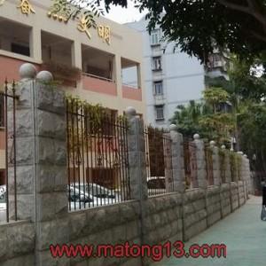 IMG 20131208 165022 300x300 12.8东浦路,人民小学旁边,维修老款鹰牌马桶